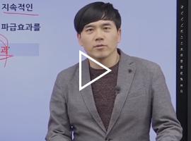 트라우마 상담 김기환 교수