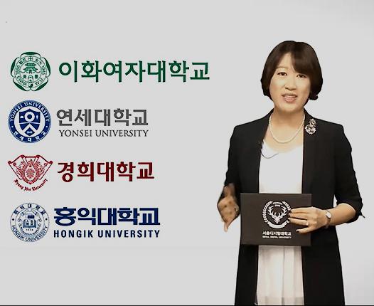 패션학과 학과소개 영상 열기