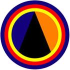 육군교육사령부