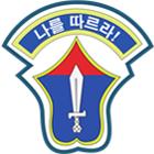 육군보병학교