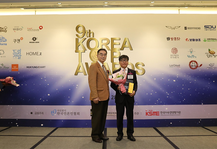 'Korea Top Awards' 9년연속 수상