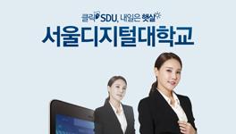 2016학년도 1학기 신/편입생모집