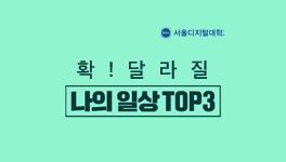 2018학년도 1학기 신·편입생 모집 광고이미지