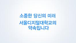 입시홍보 광고